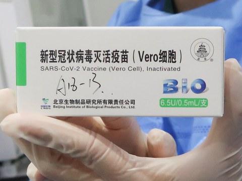 Hình minh hoạ. Vắc-xin Sinopharm của Trung Quốc