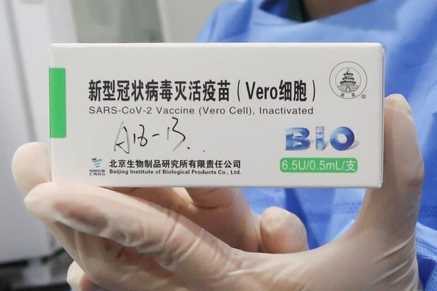 """Vắc-xin ngừa COVID-19 của Trung Quốc: Việt Nam quan ngại, Singapore """"cháy hàng""""?"""
