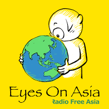 Eyes on Asia Podcasts