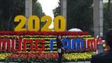 Cơ hội và rủi ro cho Việt Nam 2020 (Ảnh minh họa)