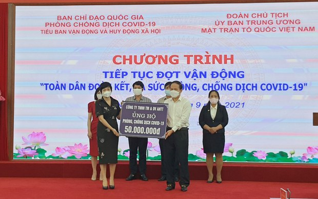 Việt Nam kêu gọi người dân trong và ngoài nước đóng góp tiền chống dịch COVID-19