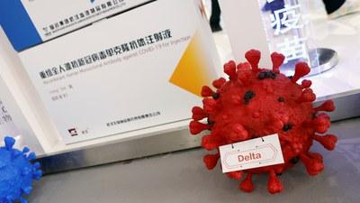 Hình minh hoạ: vắc-xin Vero Cell của Sinopharm